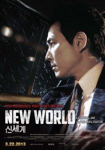 NEW-WORLD_Character-poster_Lee_smaller