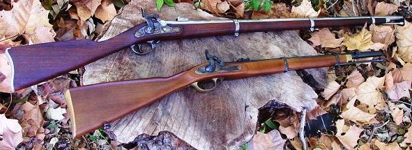 Weapons of Civil War Springfield Model 1861